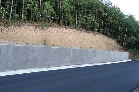 Consolidare versant DN 7 – Servicii de protecția muncii în șantiere de construcții