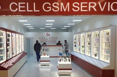 Retail în Centre Comerciale din Bucureşti – Servicii resurse umane în domeniul GSM